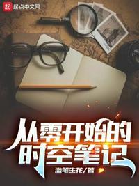 NBA之最强后卫封面
