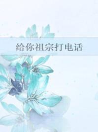 2011开始封面