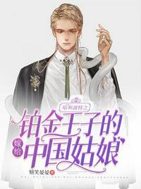 葫中仙封面