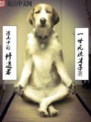 神话版三国封面